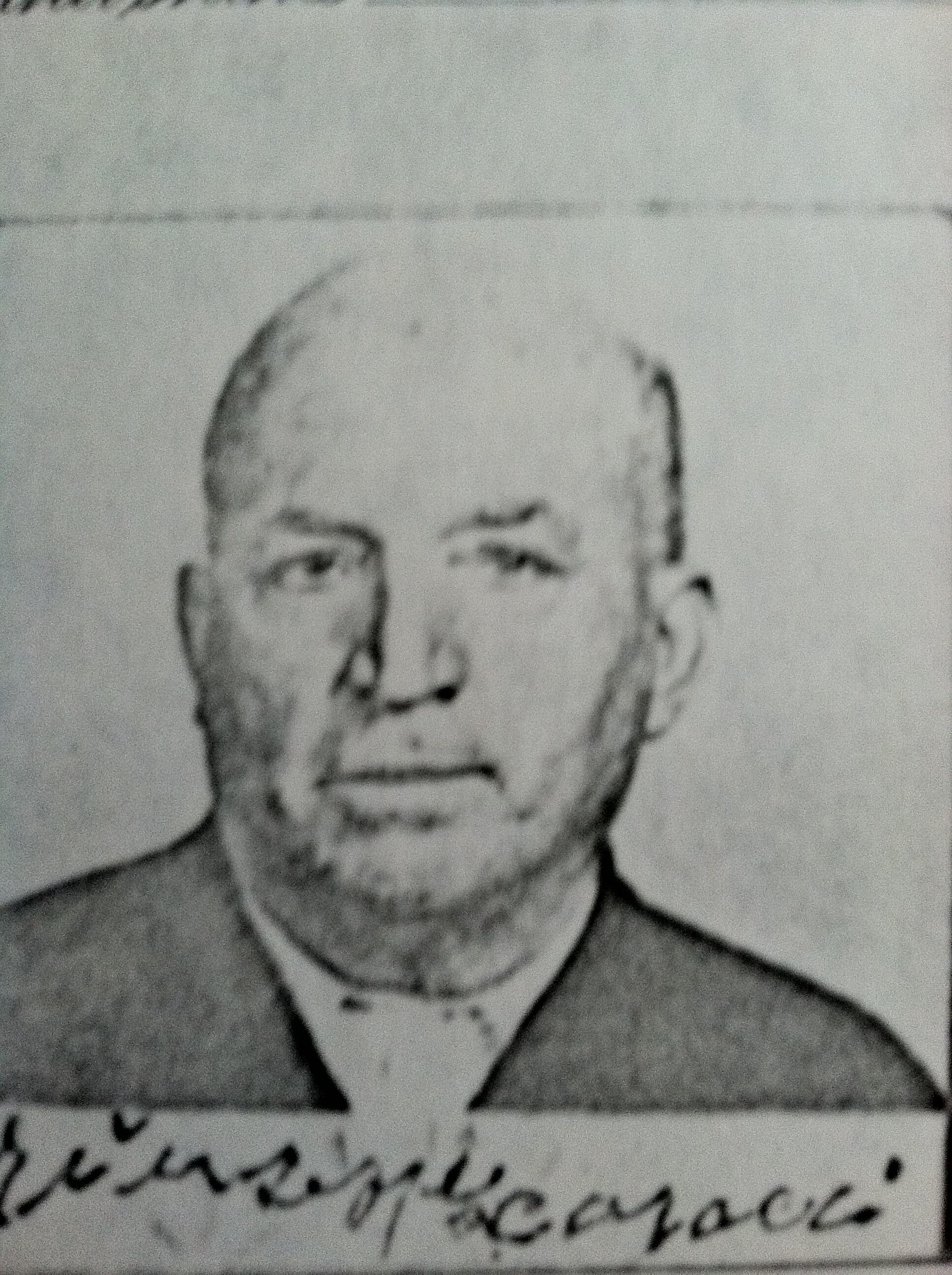 Frank Joseph Caracci