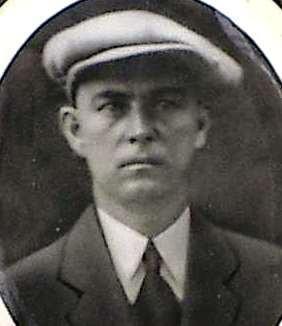 Paul Ray Massengill