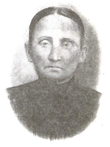 Mariah Gertrude Culpepper