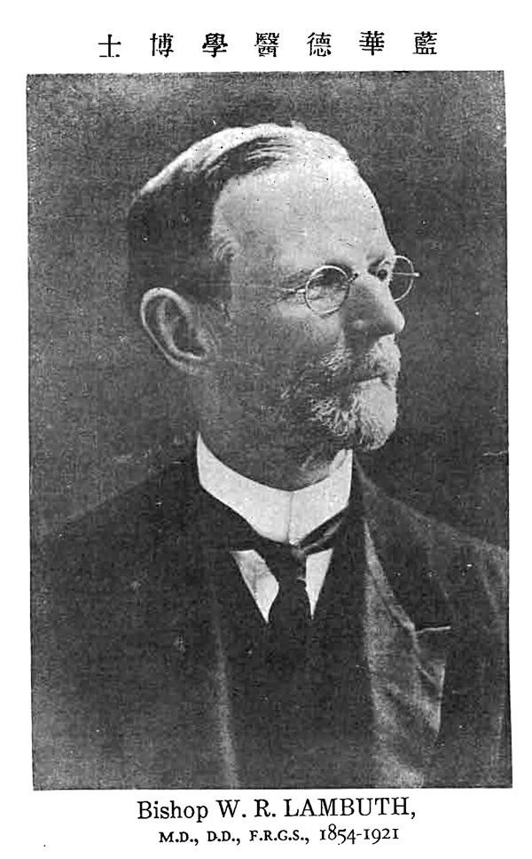 Walter Russell Lambuth