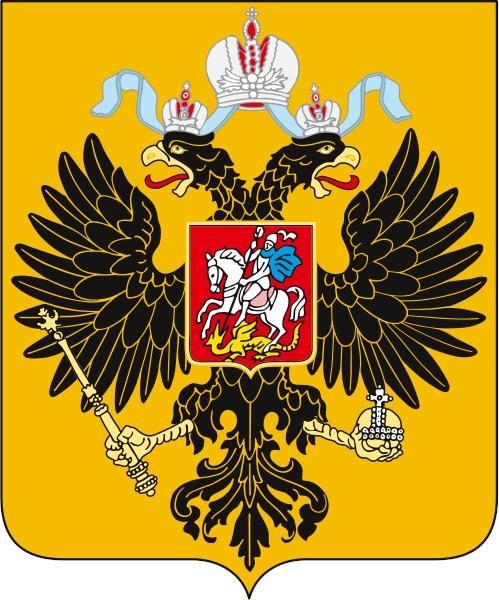 Prince Michael Romanov