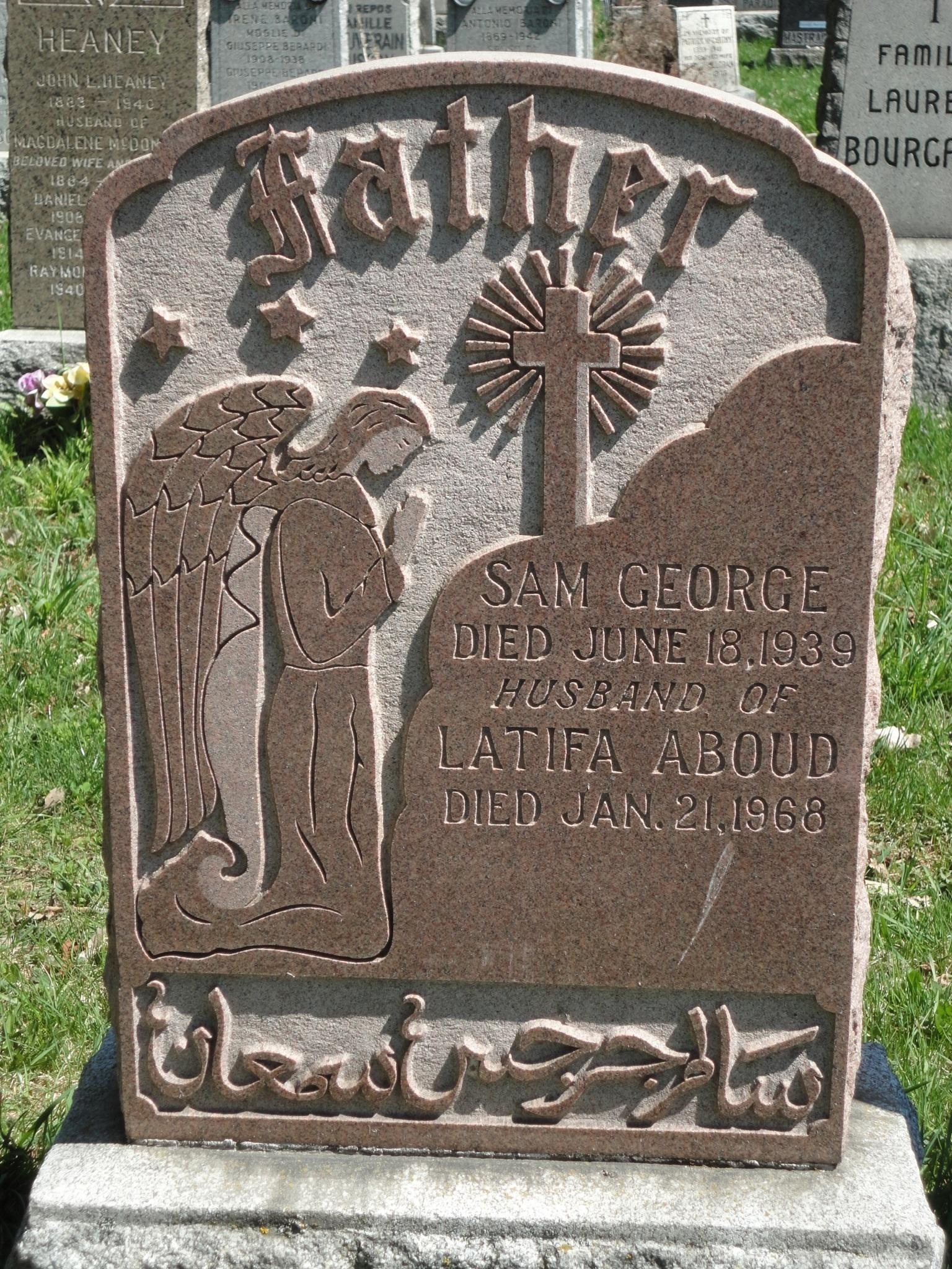 Samuel Knox George
