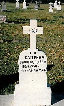 Kevin Korchinski