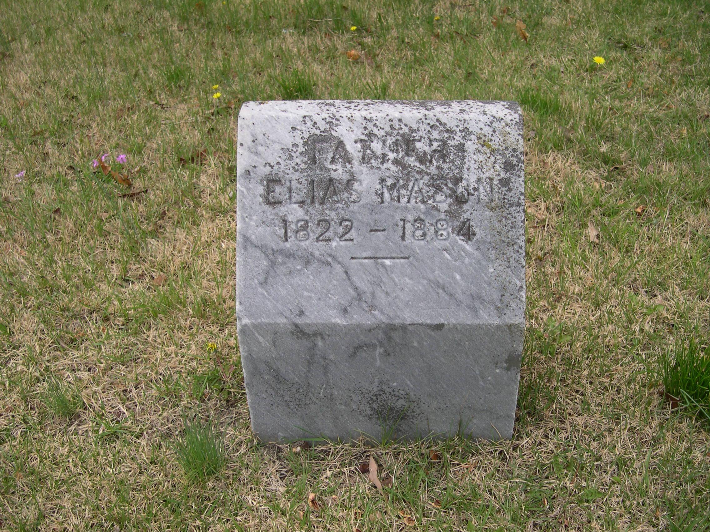 Elias Mason