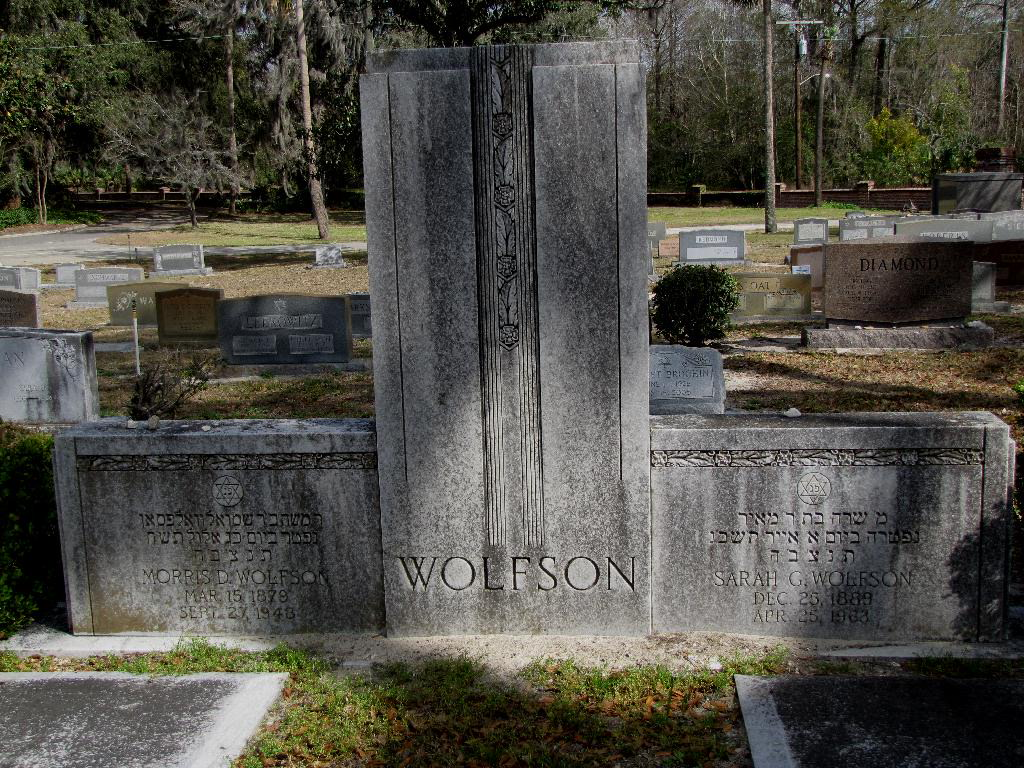 Morris Wolfson
