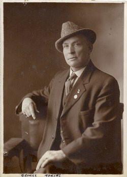 William George Adkins