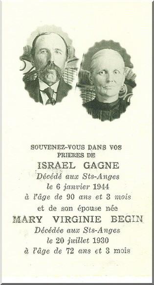 Israel Gagne