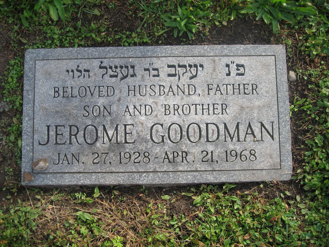 Jerome Goodman