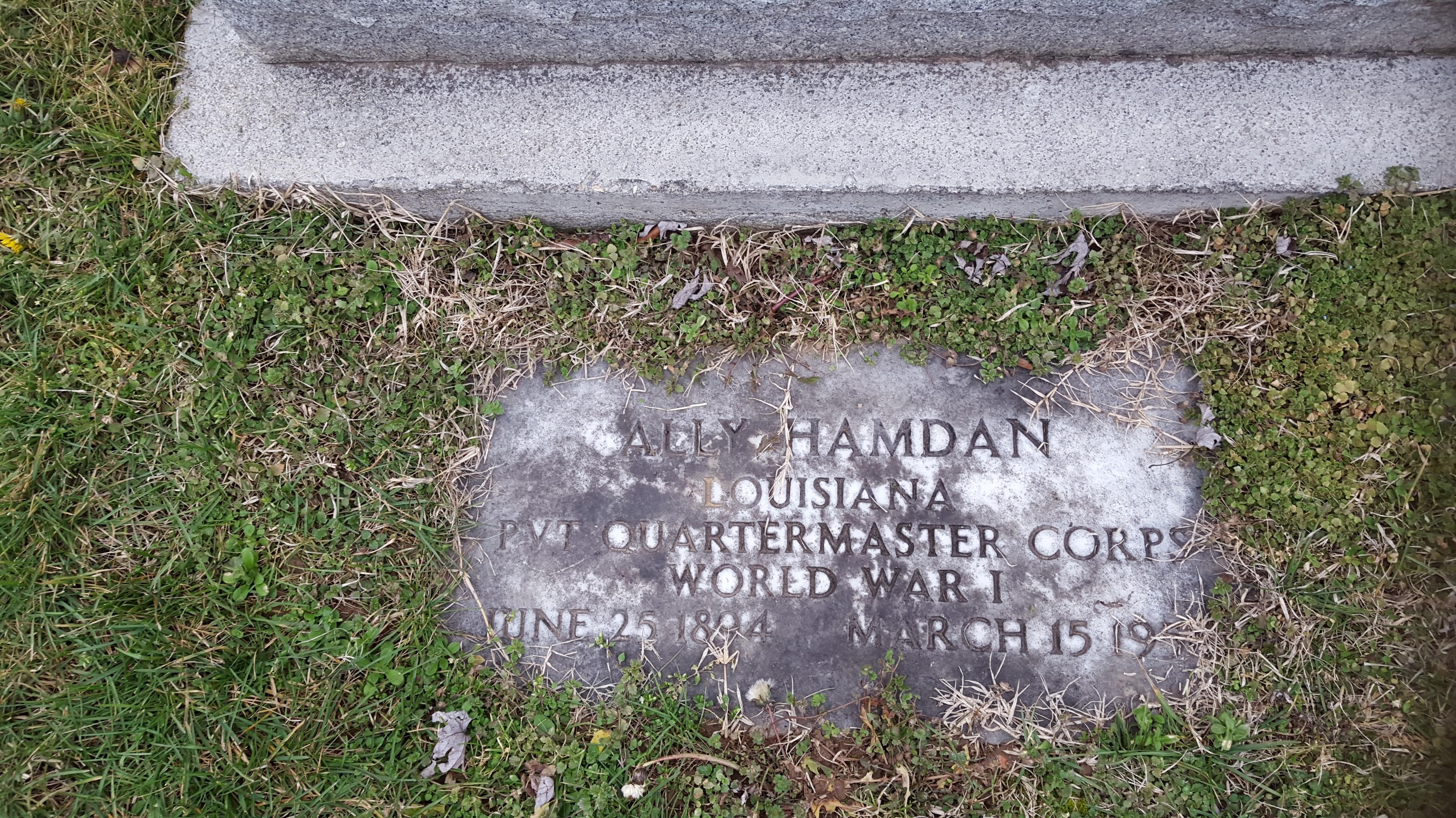 Fatima Hamdan