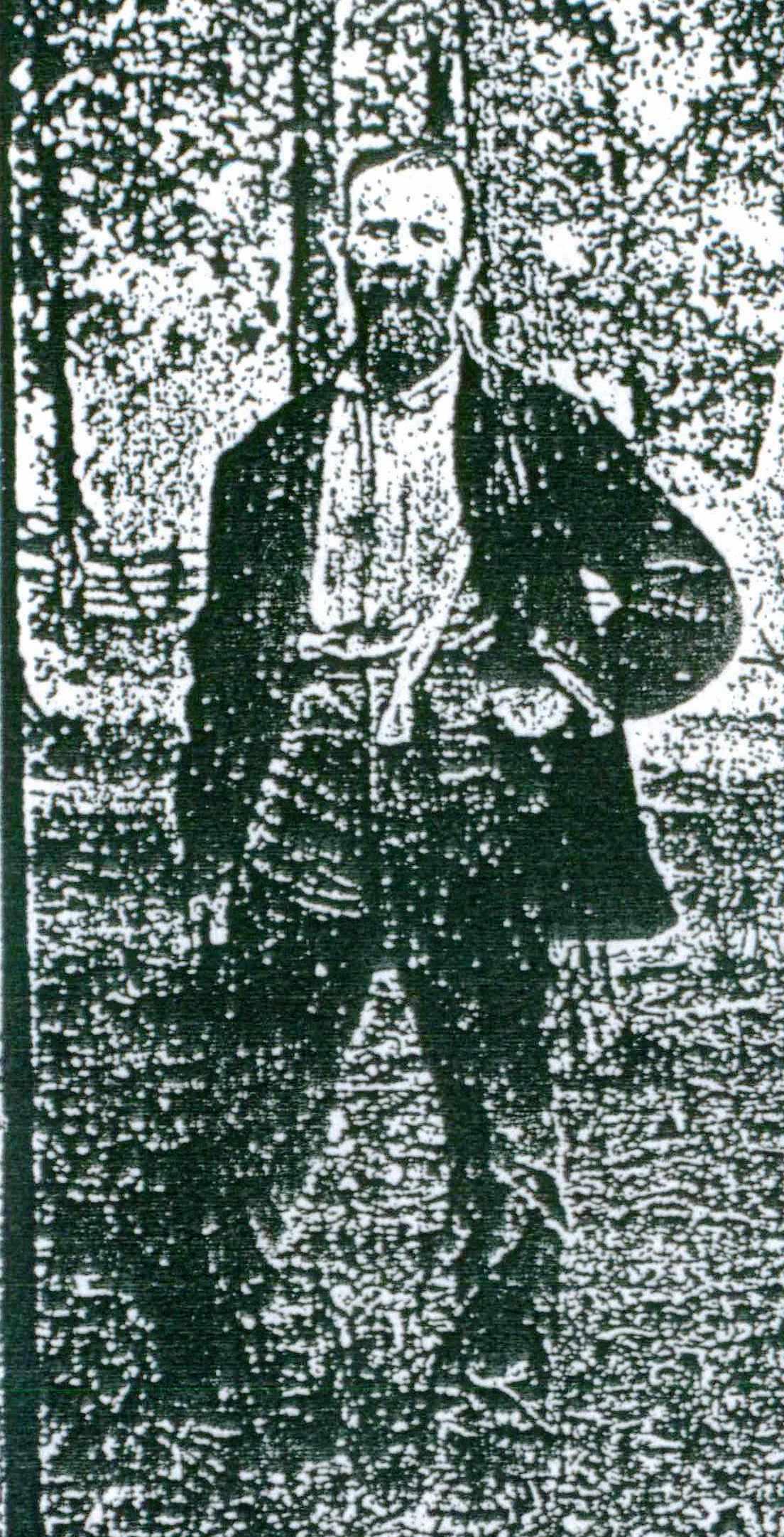James Henry Jackson