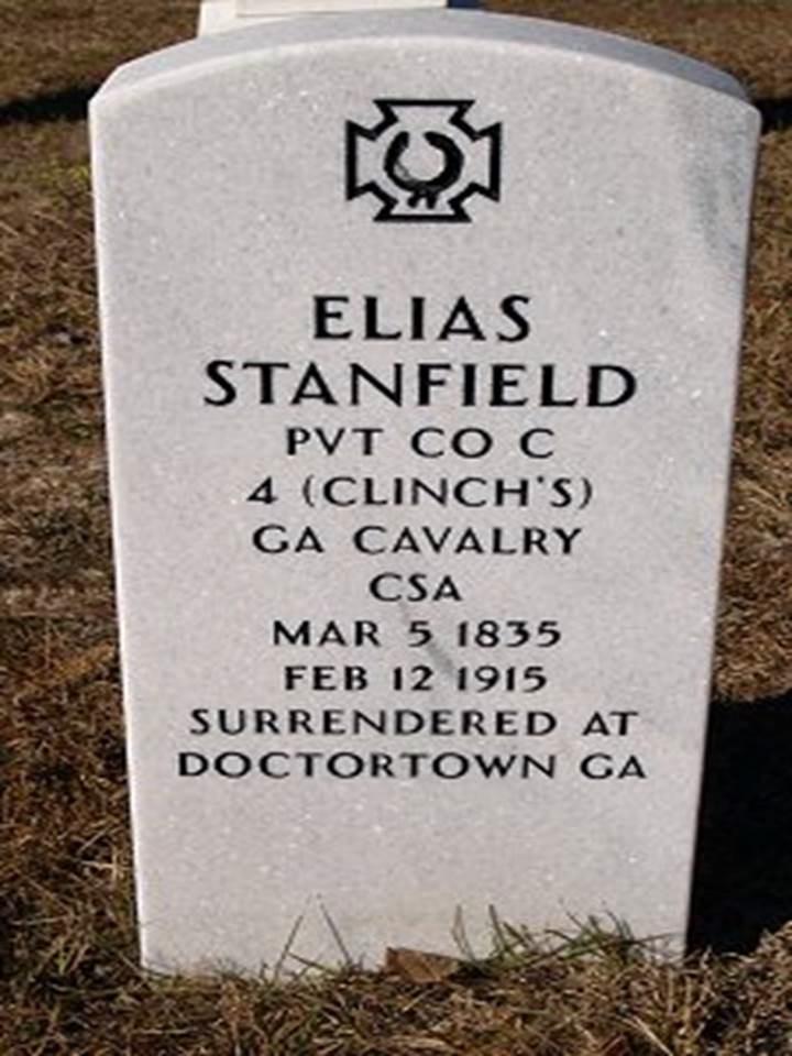 Emory Allen Stanfield