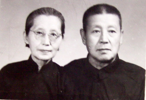 FrankMeng tao and Pancy Ping-lu Bao