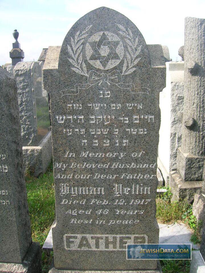 Hyman (Chaim) Hersch Yellin (Gelin, Jelin)