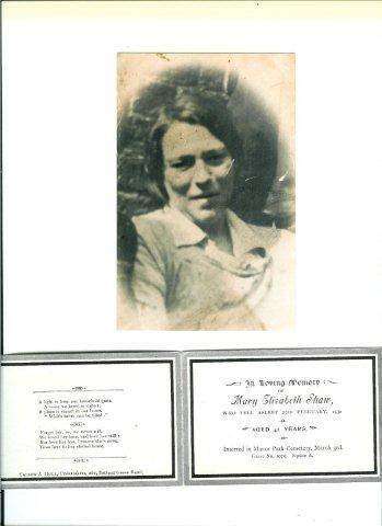 Mary Elizabeth Atrill/Shaw