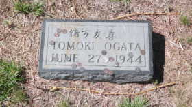 Tomoki Ogata